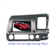 special car DVD for Honda Civic right driving