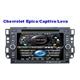 special car DVD for Chevrolet Epica / Captiva / Lova