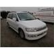 1998 Japanese USED car MITUSBISHI CHARIOT GRANDIS WAGON petr