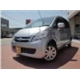 Used car DAIHATSU MOVE Memorial-edition 2008