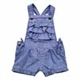 Shortall with Ruffle Front