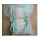 factory of hpt baby diaper