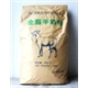 Whole Goat Milk Powder