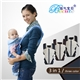 baby carrier BB002-S