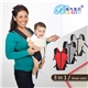 baby carrier BB002