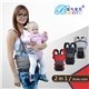 baby carrier BB001-S