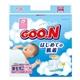 Goo.N baby diapers