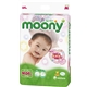 Moony baby diapers