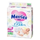 Merries baby diapers