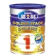 900g tin packing Infant Formula Milk Powder Step 1