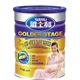 900g tin packing Formula Milk Powder for Pregnant