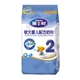 Infant Formula Milk Powder Step2