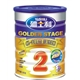 900g tin packing Follow-up Infant Formula Milk Powder Step 2