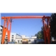 : MH Type Single-girder gantry crane