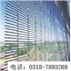 stainless steel decoration wire mesh