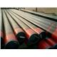 SEAML:ESS STEEL PIPE ASTM DIN17175 EN10216
