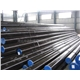ERW steel pipe ASTM A53 Q195-235