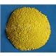 Aluminium Chloride (7446-70-0)