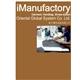 iManuFactory (Garment, Handbog, Shoes Industries)