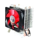 LGA1156 CPU cooler
