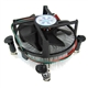 Intel LGA775CPU coolers/fans
