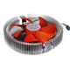 LGA775/1155/1156/AMD CPU coolers/fans
