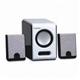 Computer Multimedia Speaker Systems