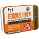 Hin Sang She Dan Ultimate Powder (8 bottles)