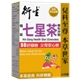 Hin Sang Health Star Granules (20 packs)