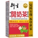 Exquisite Packing Milk Supplement Granules (20 packs)