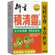 Hin Sang Clear Well Flower-Tower Candy (50 capsules)
