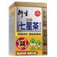 Hin Sang Premium Health Star Granules (20 packs)