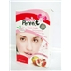 red pomegranate intensive toght whitening mask