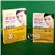 Honey collagen whitening facial mask