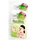 Green Apple Deep Comedo-adsorbing Nose Mask
