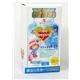 Thermal spring whitening & moisturizing sleeping mask
