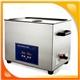 Jeken ultrasonic cleaner  PS-100A