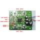 class D amplifier module