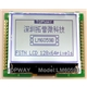 compact 128x64 COG LCD Module LM6059BCW