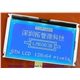 128x64 COG big viewing LCD Module LM6063AFW blue