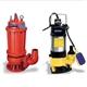 Submersible Sewage Electric Pumps