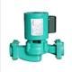 Hot Water Circulatory Pump (HM-041)