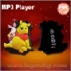 Cheapest Soft PVC MP3 Player