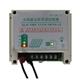 solar controller 12V/24V 20A