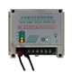 Solar Controller STK-20