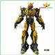 Transformer Bumblebee Costume Adults