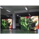 Indoor Full Color LED Display (P7.62 SMD 3 in 1)