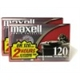 Maxell Normal Bias Audiocassette - 120 Minutes, 2 Pack