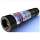 Green Dot Laser Module YL -S5305-GP