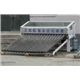 Solar Desalination System